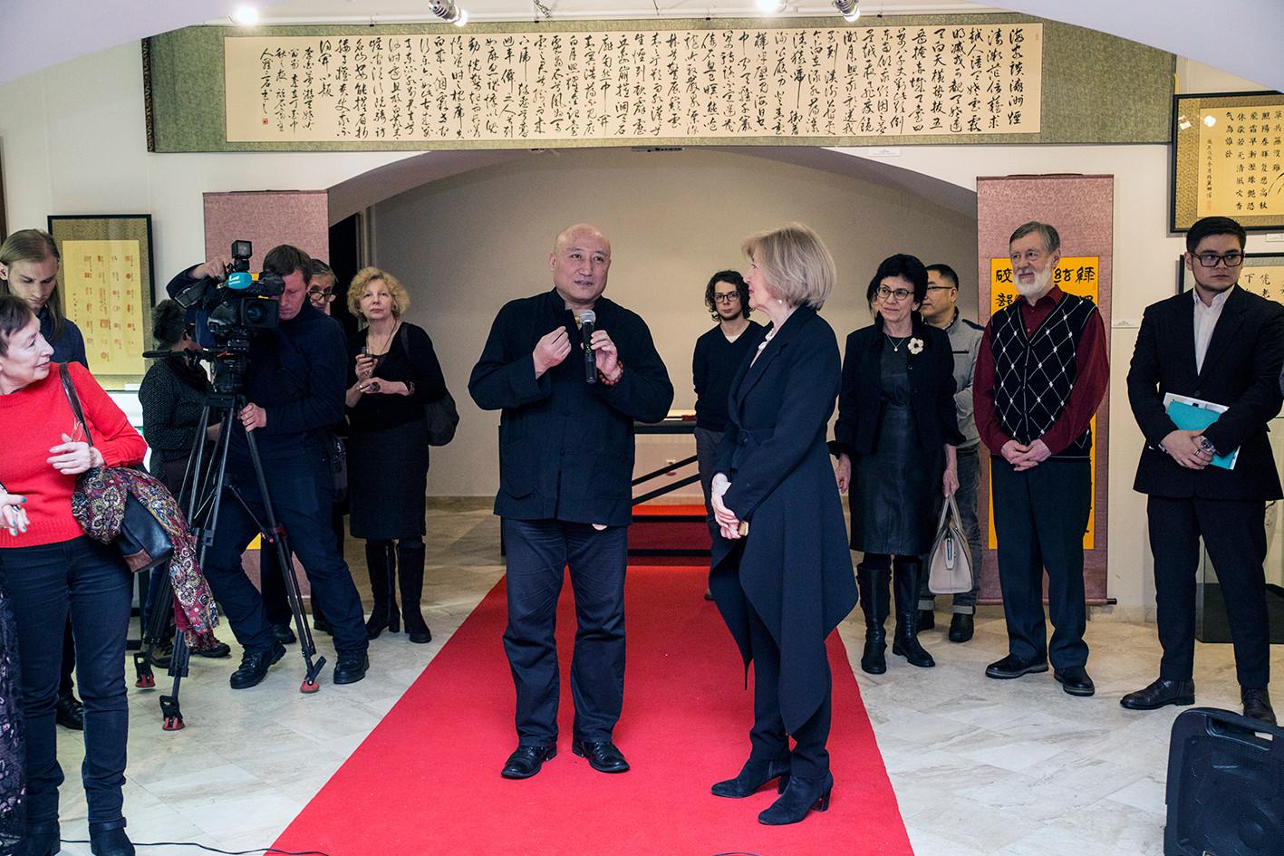 Церемония открытия выставки 6 февраля.jp