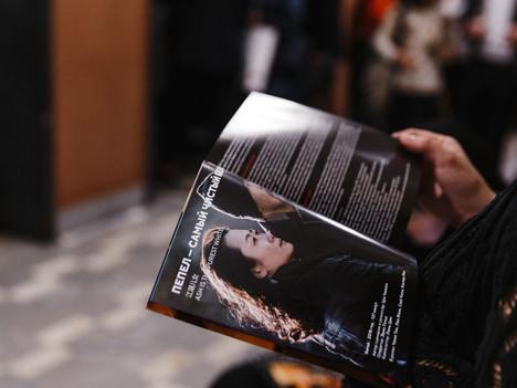 Фестиваль китайского кинематографа