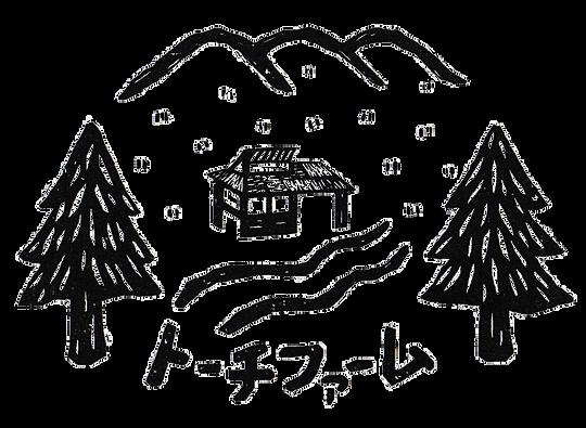 トーチファームロゴ