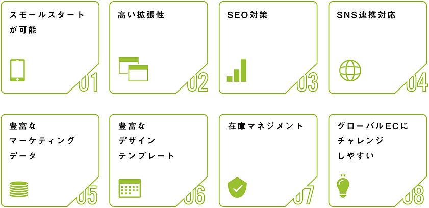 201223_図式BU_修正2--6.jpg