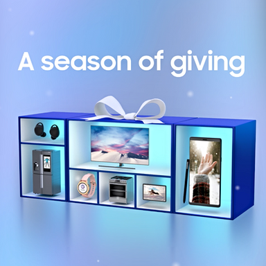 "SAMSUNG USA ""HOLIDAY GIFT GUIDE"""