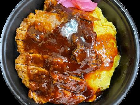 7月21日は豚丼の日(7月メニュー更新)