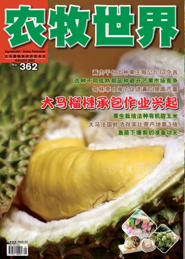 Agroworld August Issue 2021
