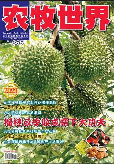 Agroworld January Issue 2021