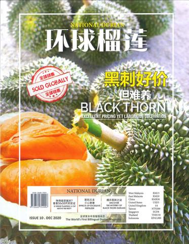 National Durian Magazine – Issue 10/ DEC 2020