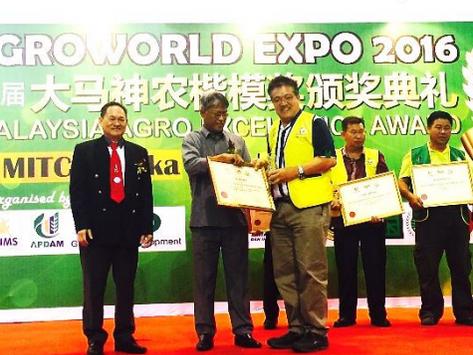 MITC Agroworld Exhition 2016