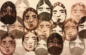 Sea of Faces