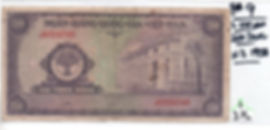 VN200.jpg