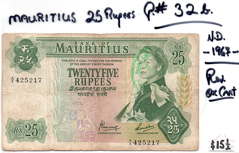 Mauritius-Obv.jpg