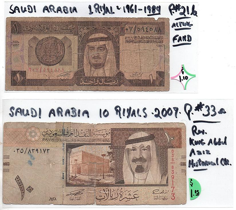 Saudi-10.jpg