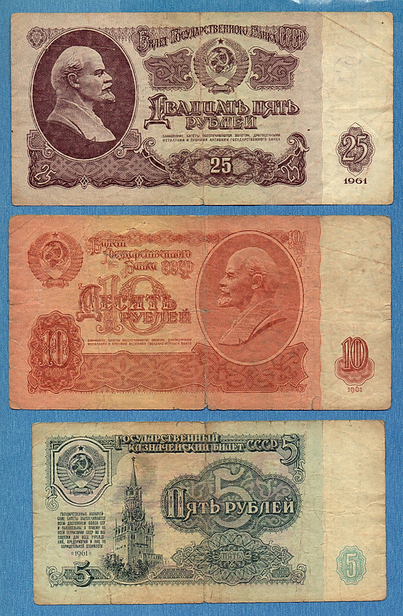 USSR--1of2.jpg