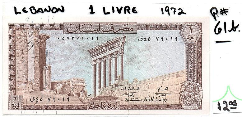 Lebanon2.jpg