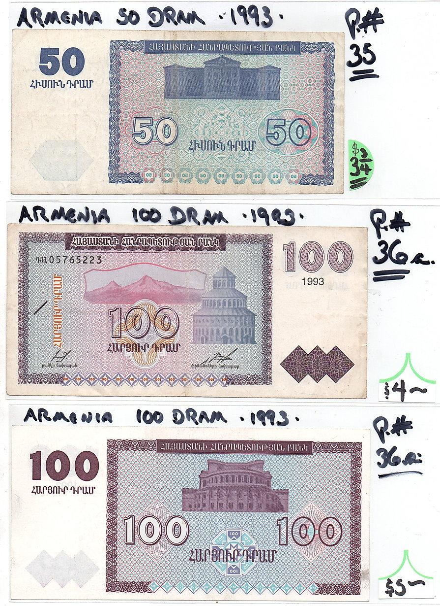 ArmeniaPM-3.jpg