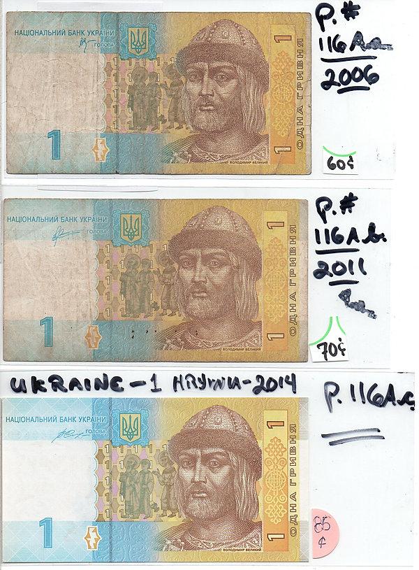 Ukraine-116Aa.jpg