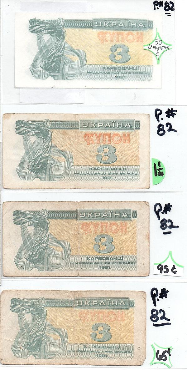 Ukraine-82.jpg