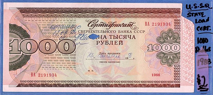 USSR-1000.jpg