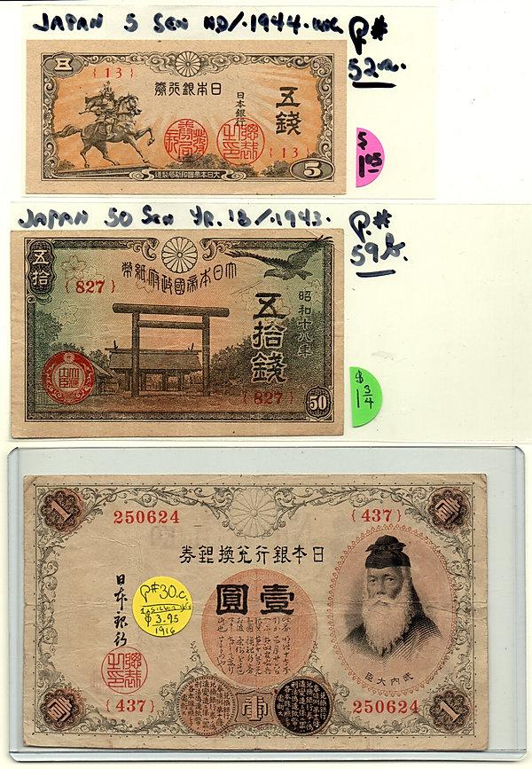 Japan-3pcs.jpg