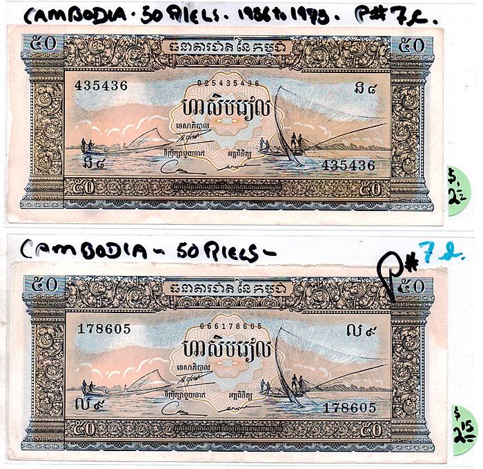 Cambodia-P-7c&7d.jpg