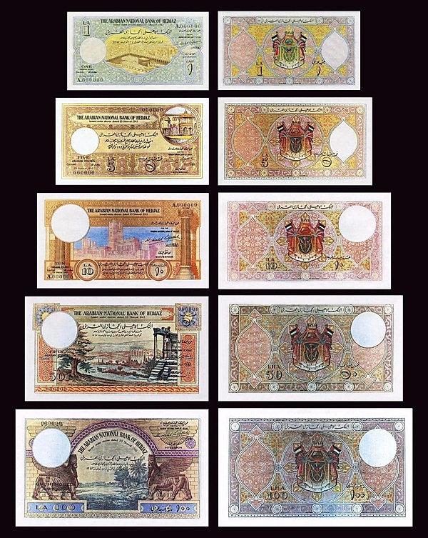 Bank-of-Hedjaz (3).jpg