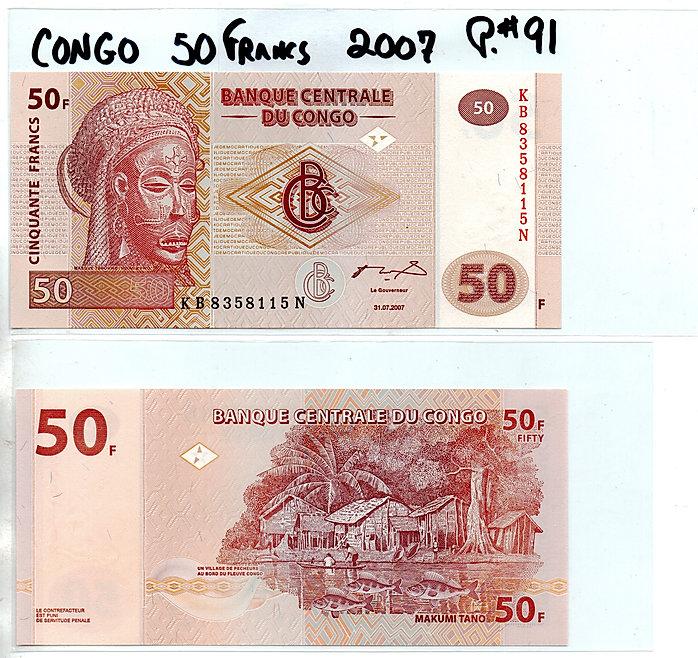 Congo-50-Fr.jpg