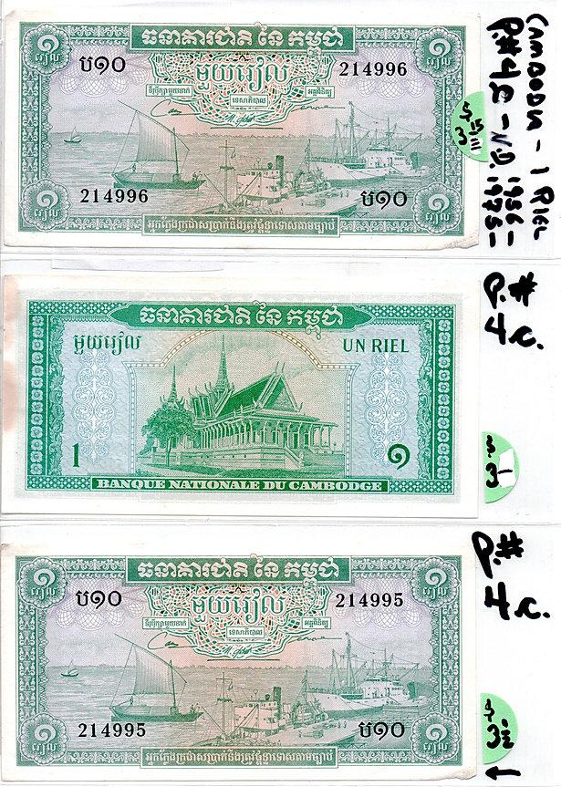 Cambodia-P-4c.jpg