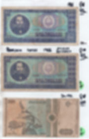 RomanianBanknotes-2.jpg