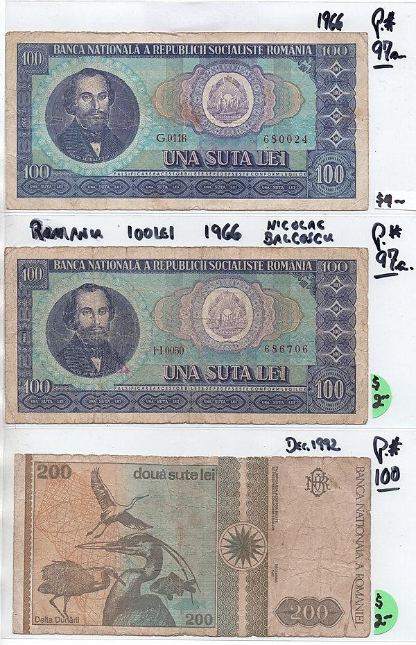 RomanianBanknotes-2.jpg