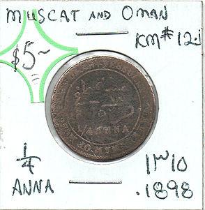 Muscat-1.jpg