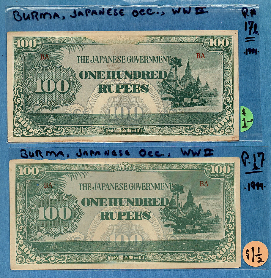 Burma-5.jpg