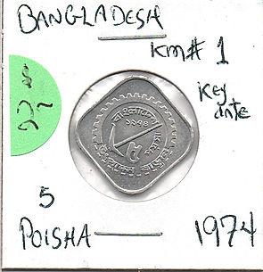 Bangla1-1974.jpg