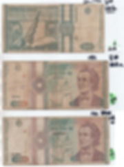 RomanianBanknotes-4.jpg