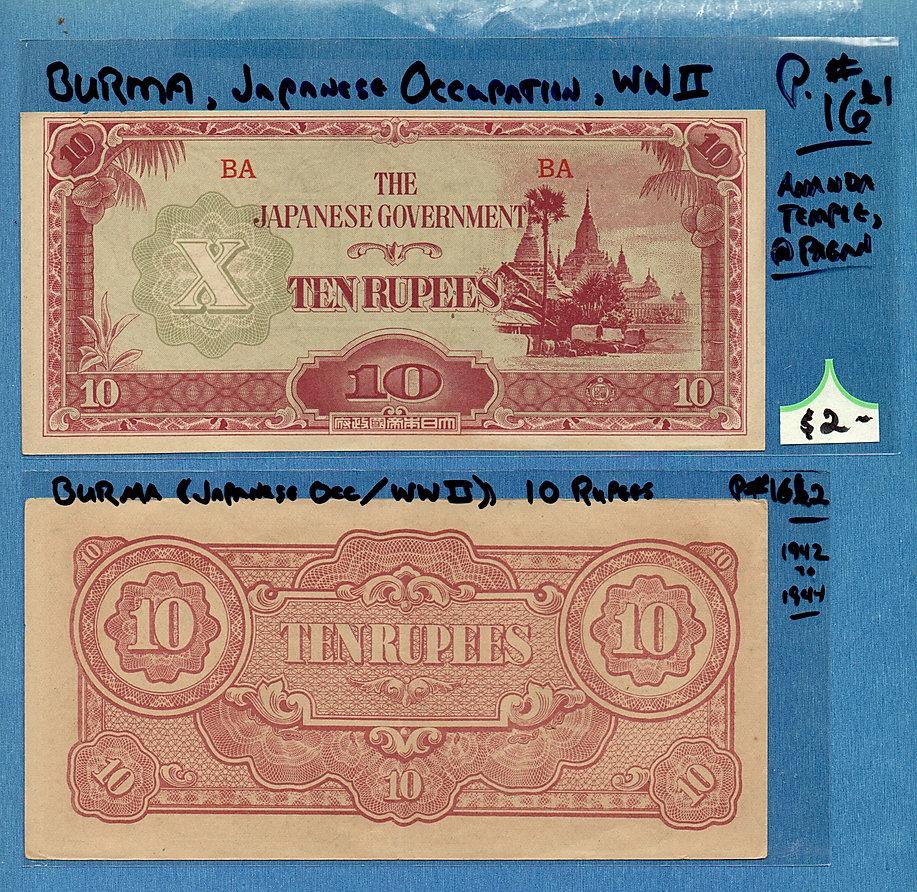 Burma-4.jpg