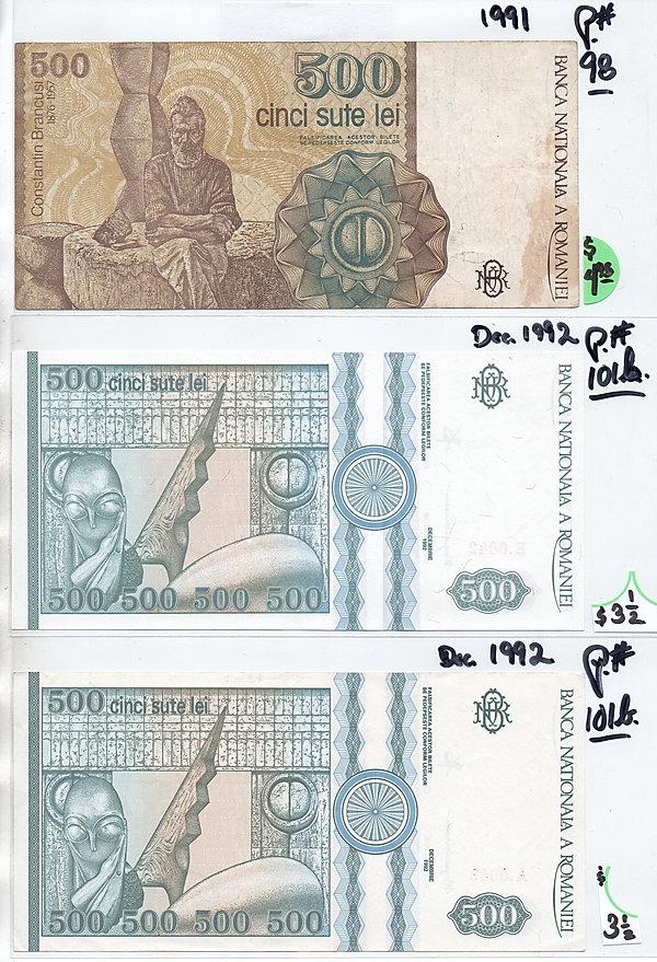 RomanianBanknotes-3.jpg