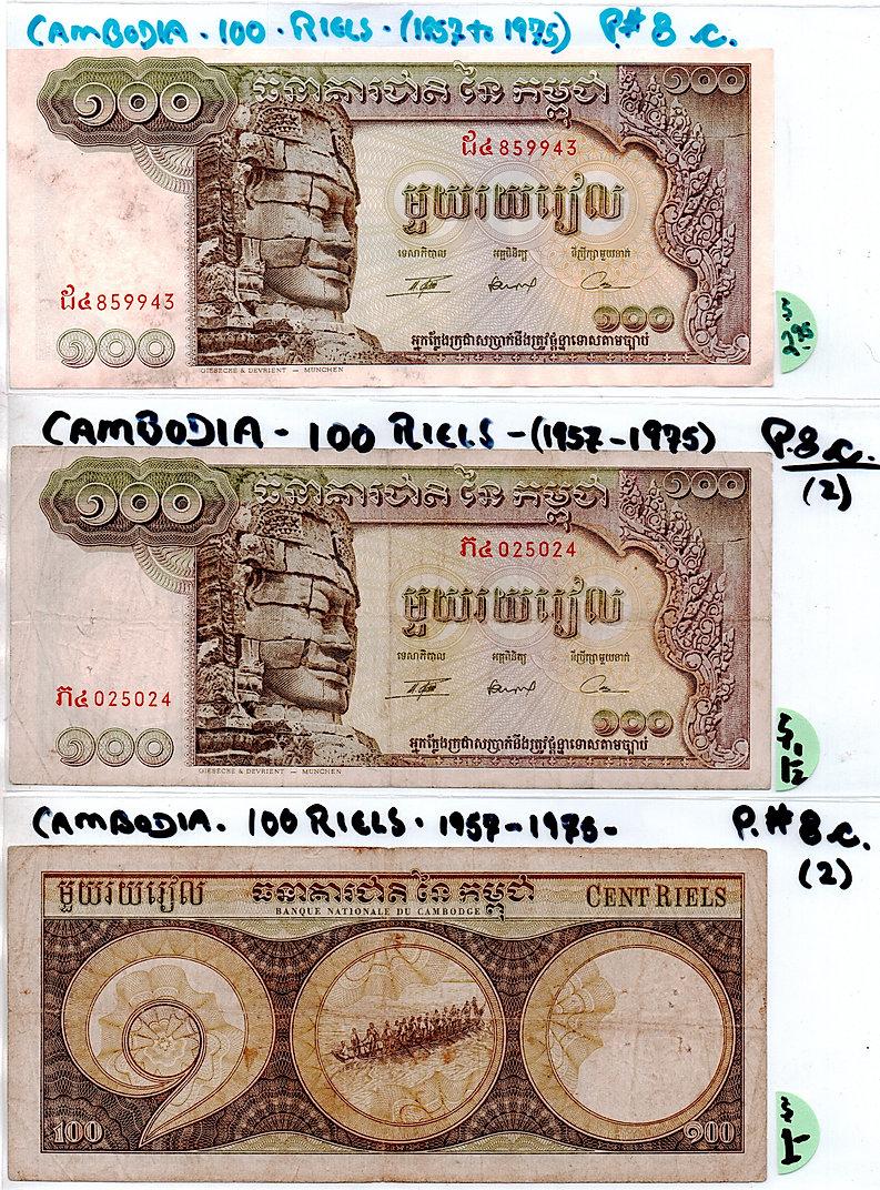 Cambodia-P-8c.jpg