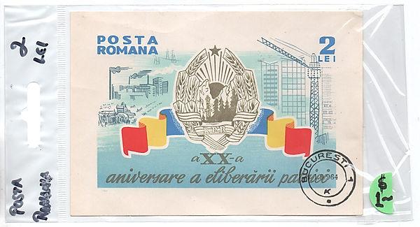Romania Posta.jpg