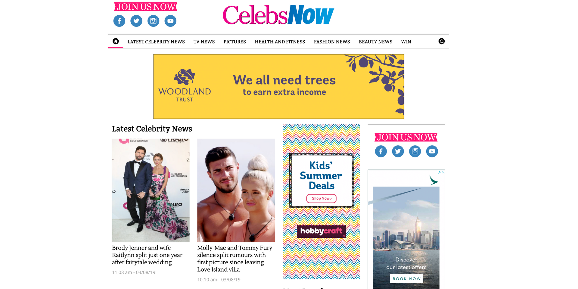 Daily CelebsNow news stories, CelebsNow