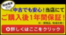 hosho_banner.png