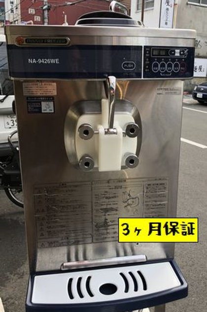 ソフトクリームサーバー NA-9426WE