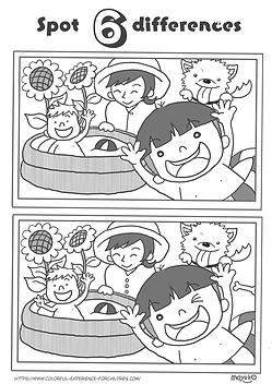 プール遊び English.png