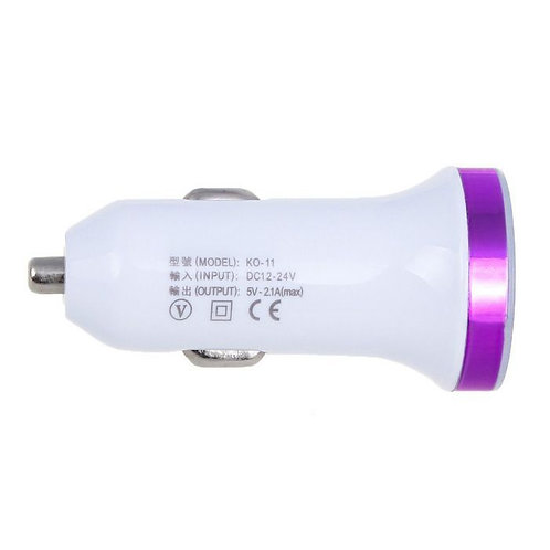 Universal 2.1A Dual USB Car Charger