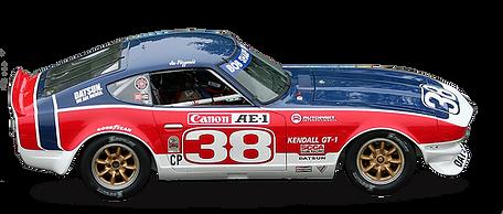 Datsun 240Z sports car