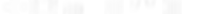 8 logo simple sans baseline Blanc Constr
