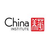 CHINA INSTITUTE.jpg