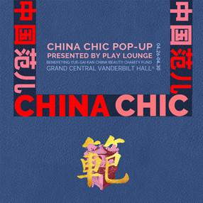 China Chic Pop-Up