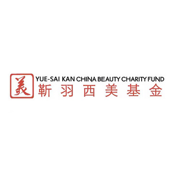 Beauty Fund.jpg