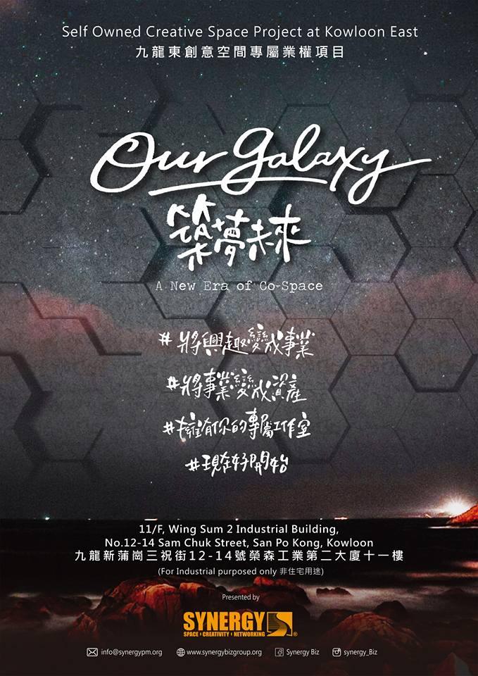 ourgalaxy sale 15