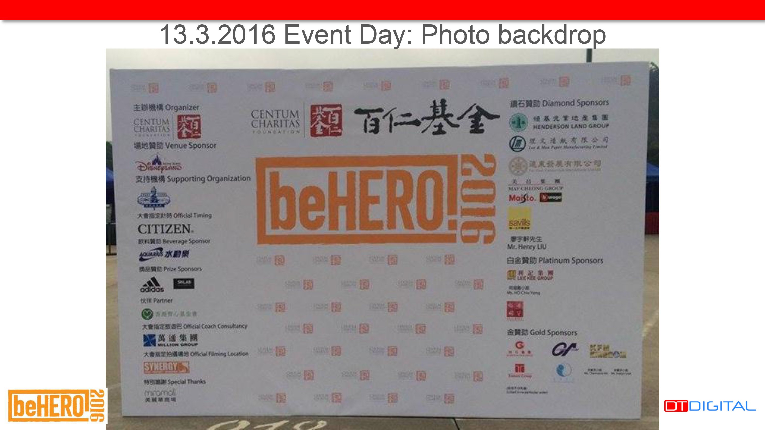 beHERO 2016 sponsor - Synergy (1)-4