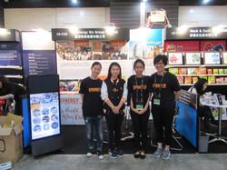 HKTDC_Enterpreneur Day