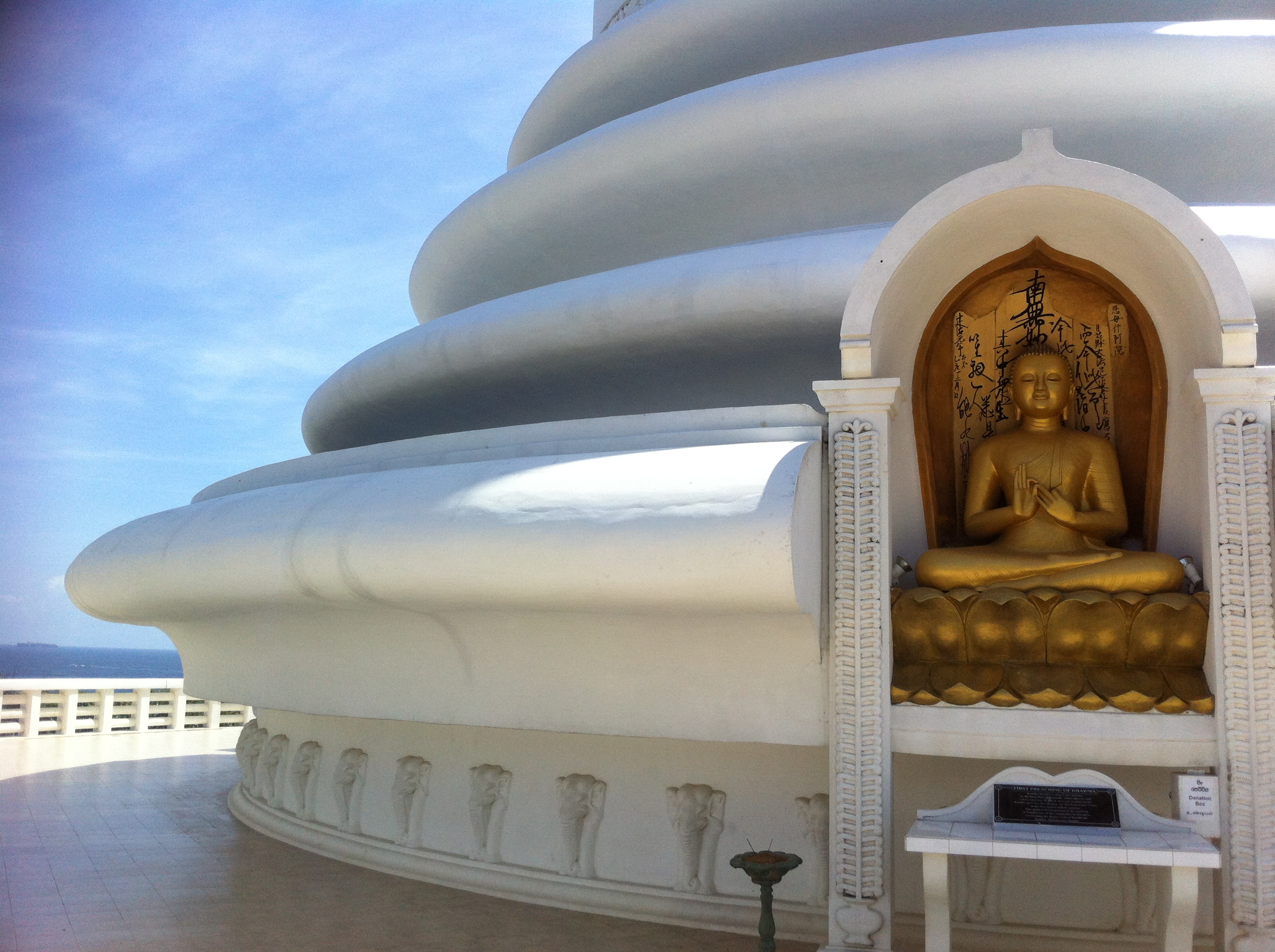 peacepagoda
