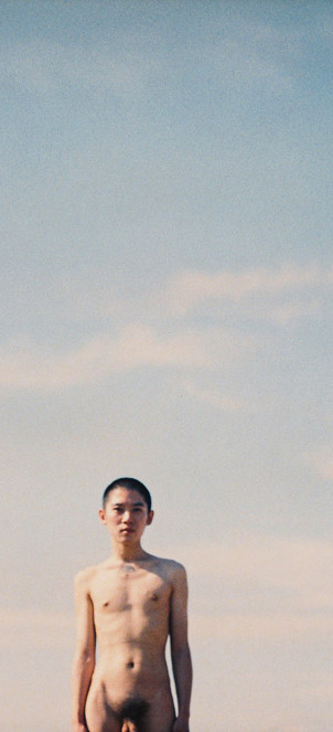 © Yang Jin